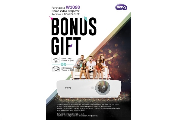 BenQ Announces details of W1090 home video projector gift promotion